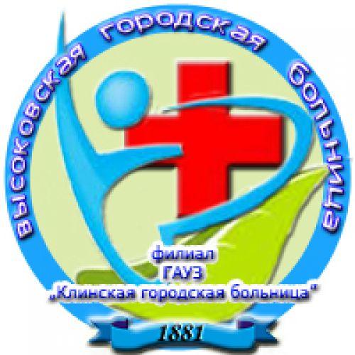 Поликлиника гидрострой краснодар регистратура